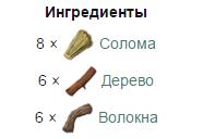 Korobka-soloma