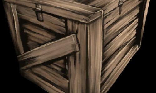 Ящик для хранения Storage Box