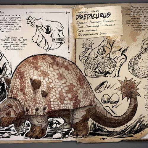 Дедикурус Doedicurus