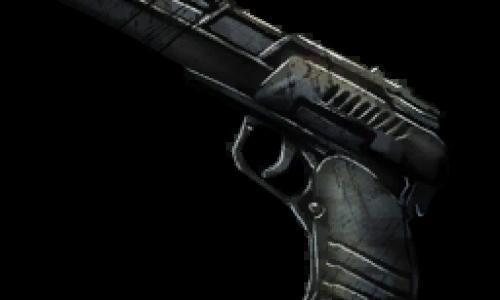 Изготовленный Пистолет Fabricated Pistol