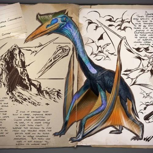 Кетцаль Quetzal