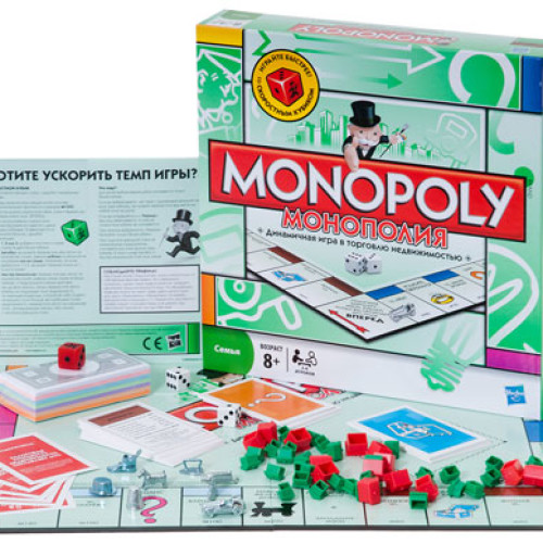 Монополия — популярная настольная игра